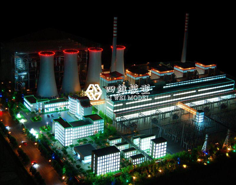 北京四维云尚注册送38彩金--火力发电厂注册送38彩金