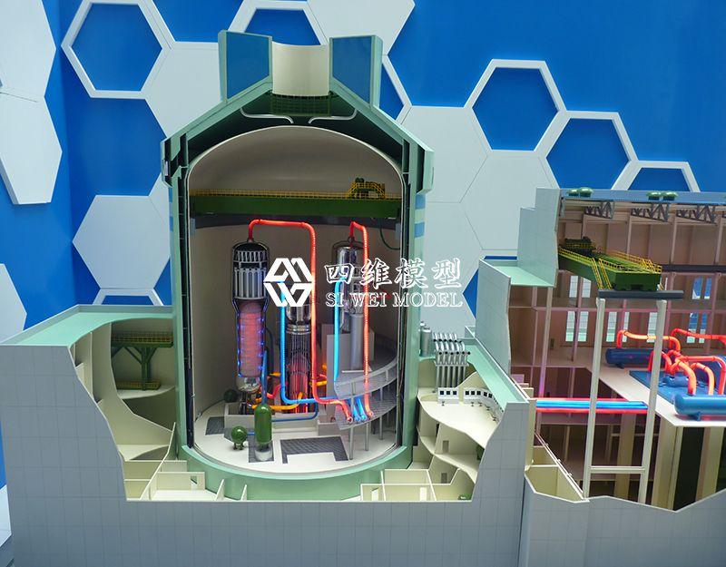 北京四维云尚注册送38彩金--中核集团核电展厅