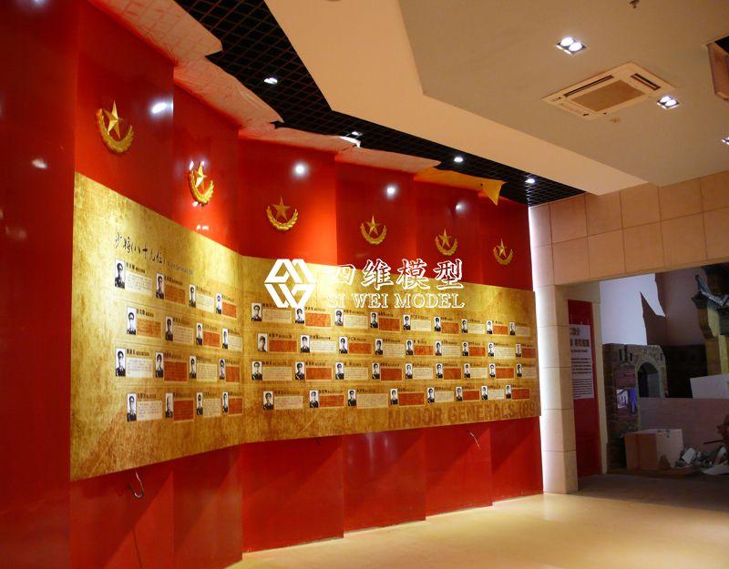 北京四维云尚模型--徽章造型