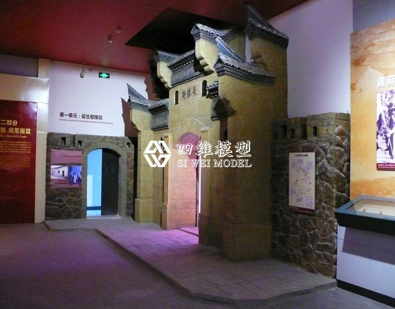 北京四维云尚模型--黄麻起义长胜街牌楼复原模型