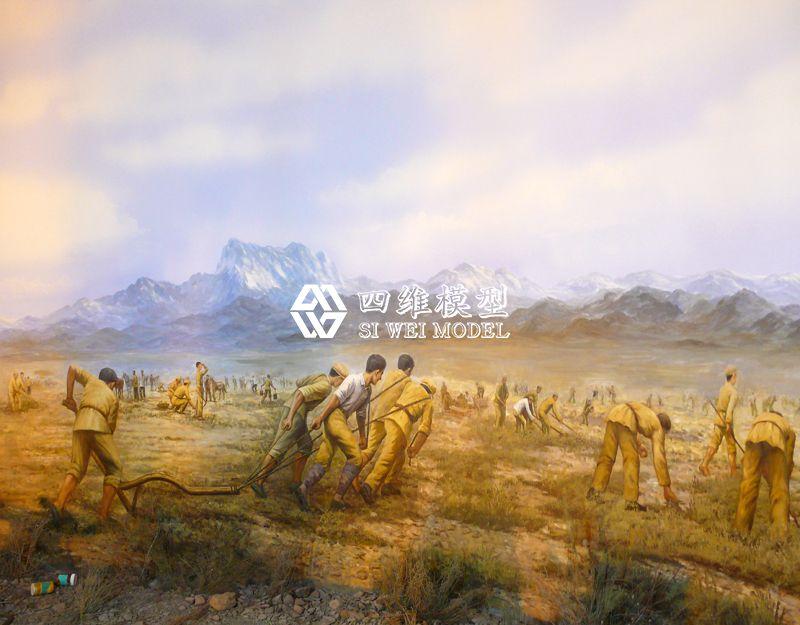 北京四维云尚模型--开垦第一犁