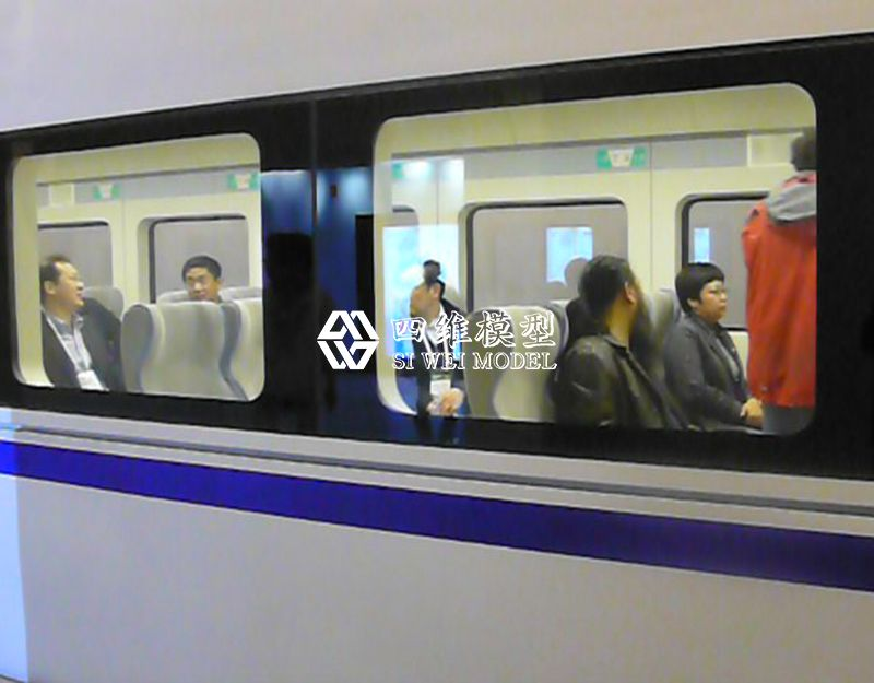 北京四维云尚模型--动车体验模型
