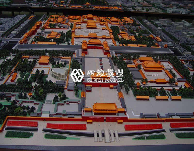 北京四维云尚模型--故宫模型