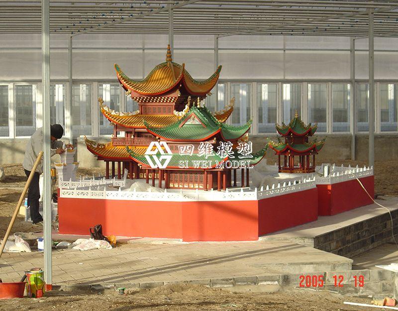 北京四维云尚模型--岳阳楼模型