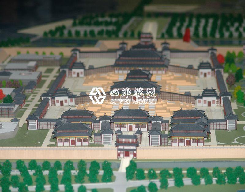 北京四维云尚模型--唐古都模型