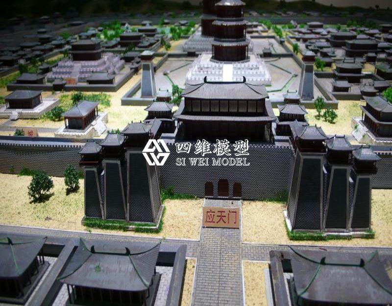 北京四维云尚模型--汉古都模型