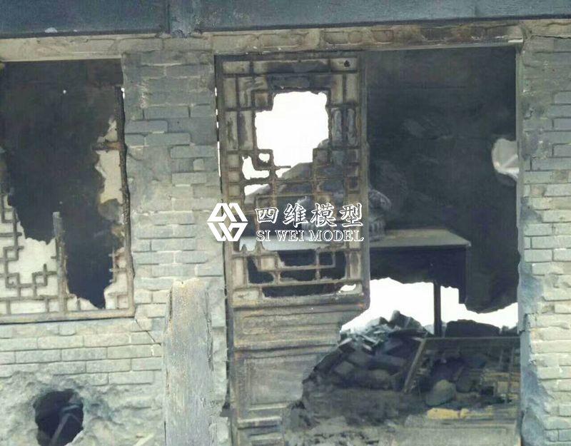 北京四维云尚注册送38彩金--被战争破坏的庙宇
