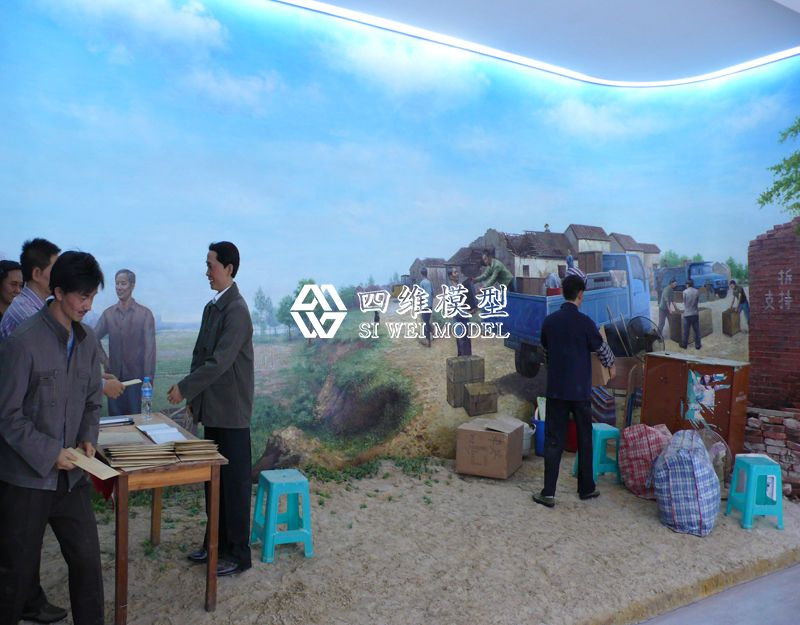 北京四维云尚模型-拆旧建新模型