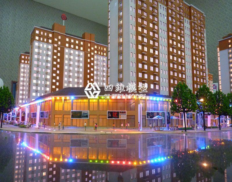 北京四维云尚注册送38彩金--尚城国际沙盘