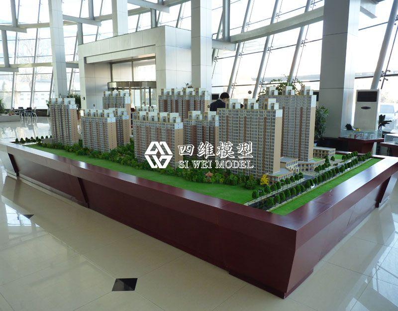 北京四维云尚模型--尚品国际沙盘