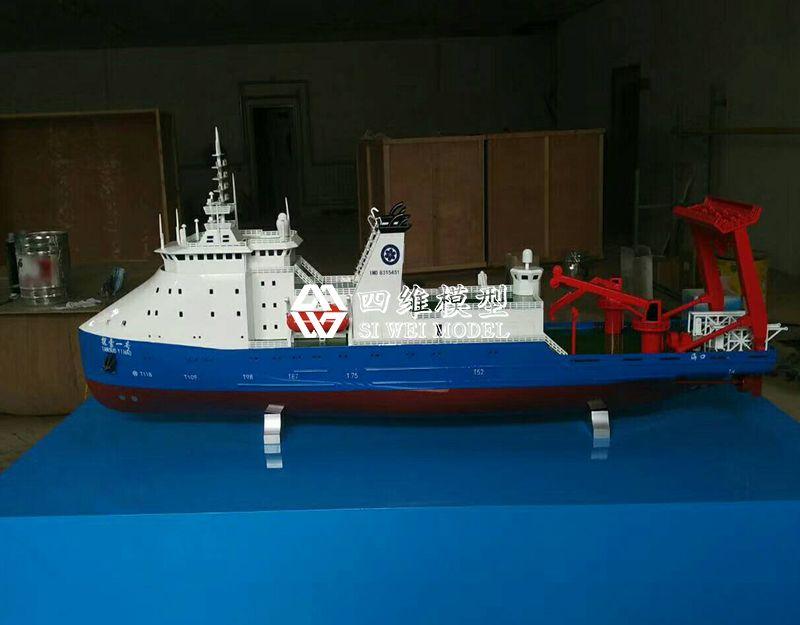北京四维云尚模型--探索一号模型