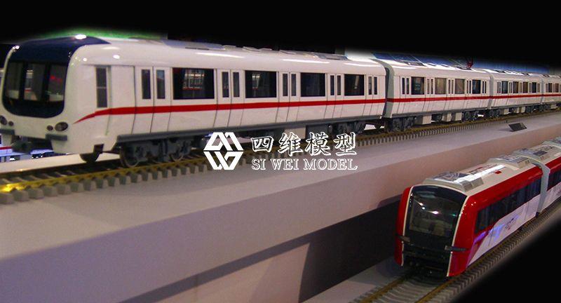 北京四维云尚模型--动车模型