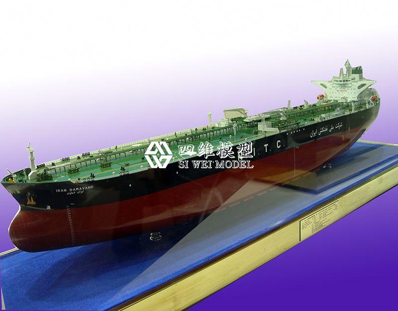 北京四维云尚模型--原油船模型