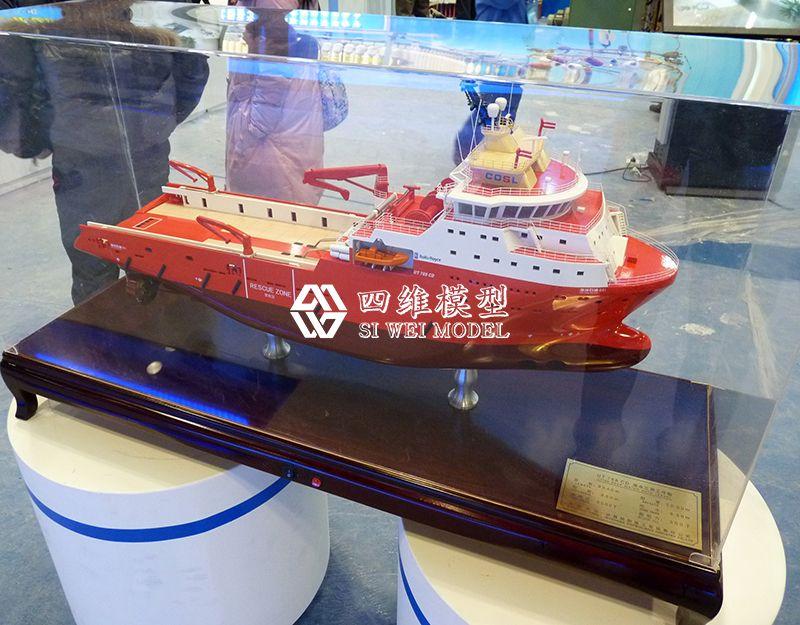 北京四维云尚模型--深水三用工作船模