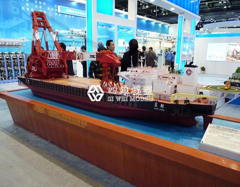 北京四维云尚模型--起重船模型
