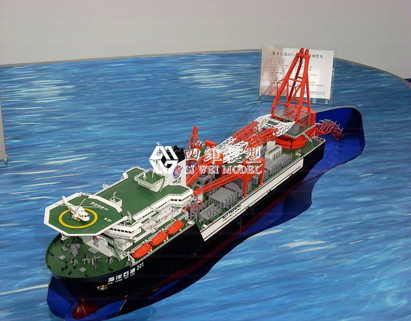 北京四维云尚模型--海洋石油201船模