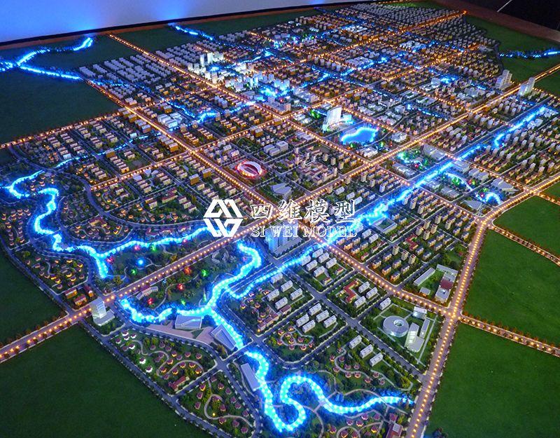 北京四维云尚模型--鄂尔多斯规划沙盘